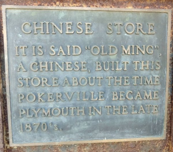 Old Ming Chinese Store Plaque in Plymouth California